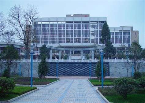 colleges and universities colleges and universities in guizhou nationalities university