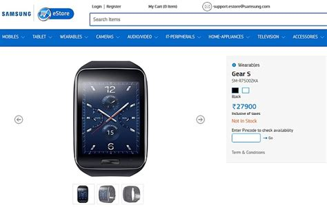 Samsung Gear S Smartwatch Now Available via Retail Stores in India   Technology News