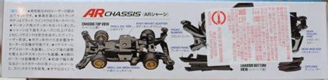 Tamiya Mini 4wd 95298 Jolly Joker Premium Ar Chassis Model Kit tamiya 田宮 四驅車 jr jolly joker premium ar chassis truckin