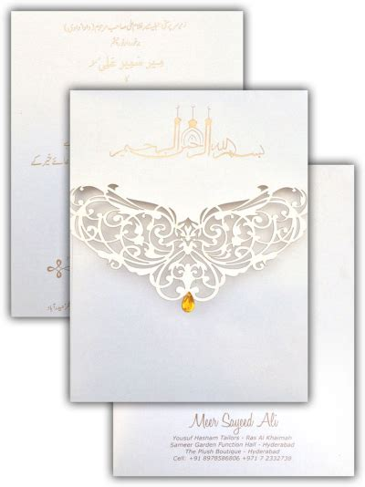 best wedding cards printers in hyderabad we the best wedding cards designers to ease your big day