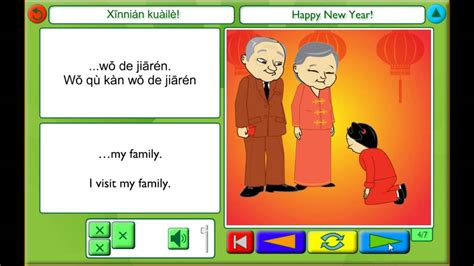 simple version of new year story children s version new year story 28 images 87 best