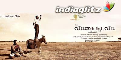 vaagai sooda vaa tamil review tamil movies genl vaagai sooda vaa photos tamil movies photos images