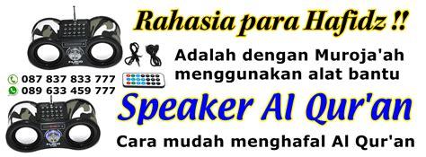 Speaker Fleco F Q 10 087837833777 jual speaker al quran terbaik di indonesia speaker al quran fleco f 1308