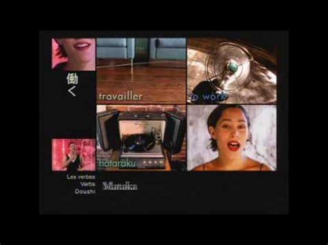 pink sympathique clip pink sympathique vid 233 o et paroles de chanson