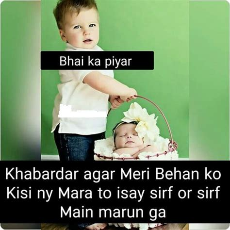 brother sister funny quotes mylargebox