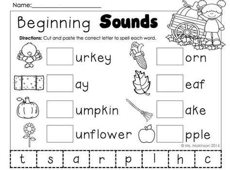 all worksheets 187 beginning sounds worksheets cut and paste