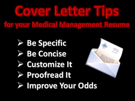 should i use a cover letter with my medical management resume