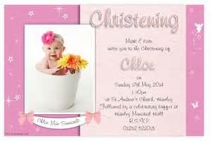 baby baptism invitations templates baptism invitation template baptism invitation template