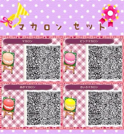 animal crossing pink wallpaper qr codes 17 best images about animal crossing new leaf on pinterest