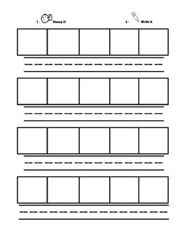 elkonin boxes template elkonin boxes segmenting pages by miss cos tpt