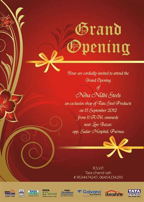 Print Advertisement idea, design, creative: Invitation