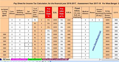 section 80 c of income tax section 80c of income tax act as per finance bill 2016