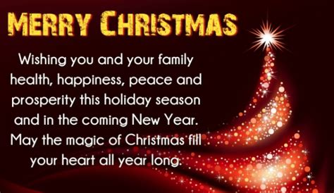 merry christmas  quotes images wishes    merry xmas