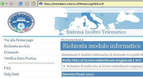test conoscenza lingua italiana per permesso di soggiorno richiesta di partecipazione al test di italiano paesi