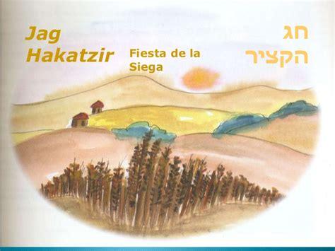 fiesta de la siega festividad de shabuot