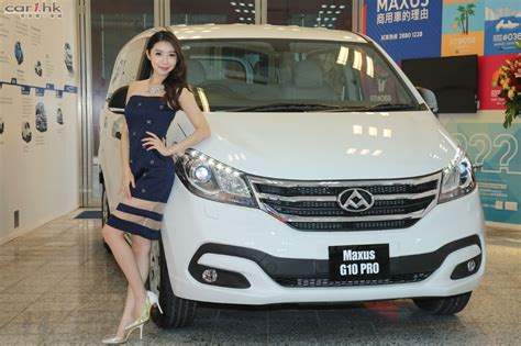 2015 Maxus V80 Free Kaca maxus g10 pro 客貨車引入香港市場 香港第一車網 car1 hk