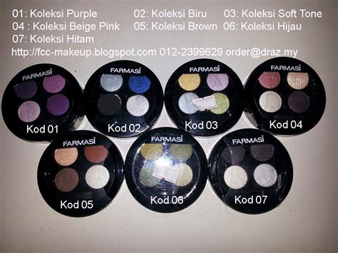Harga Lip Maximizer fcc color cosmetics clearance stock this one no gst