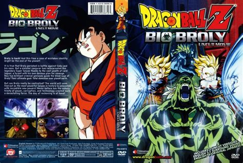 dragonball bio broly dvd scanned covers