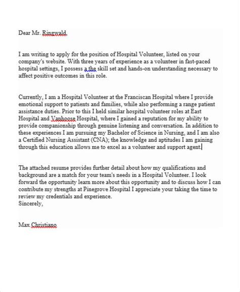 job application letter volunteer sample