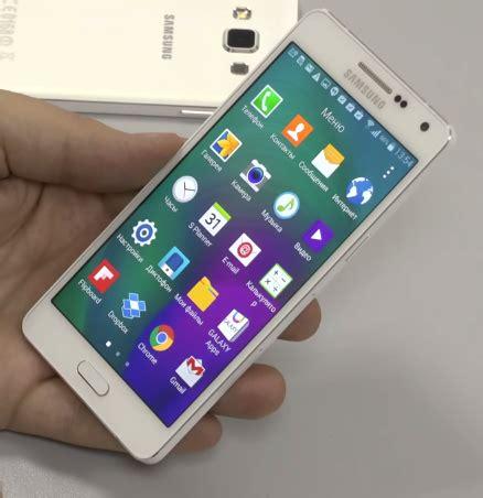 Hp Samsung Galaxy Note A5 lingkungan hp daftar harga hp terbaru dan info lengkap