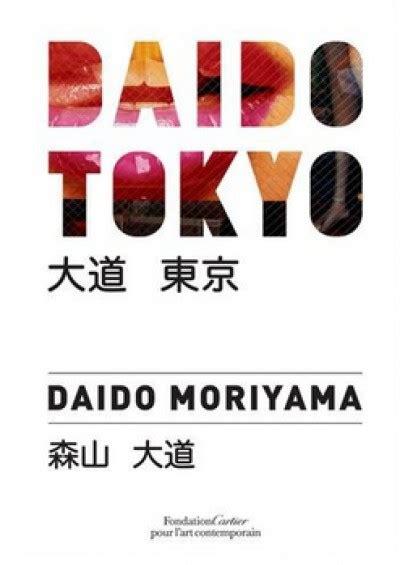 daido tokyo daido tokyo photobook daido moriyama