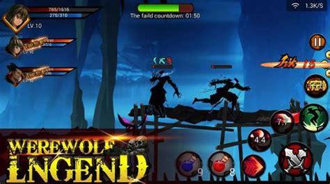 werewolf full version apk download werewolf legend for android free download werewolf