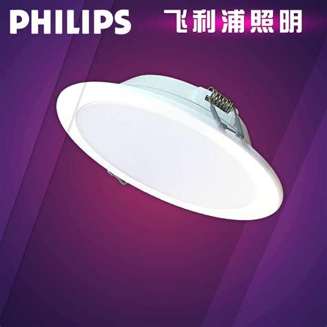 Lu Downlight Panel Led Philips 18w 18 W 18watt 18 Watt 7 Dn027b philips 2017 new slim downlight model dn003b 7w 11w 15w 18w 23w bmt lighting philips