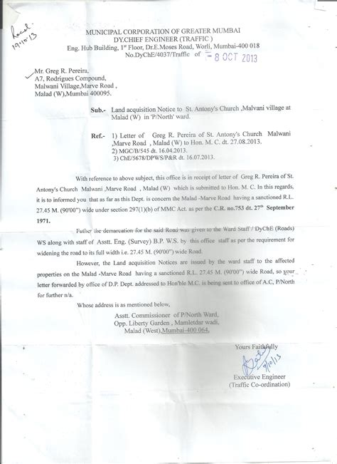 complaint letter format to municipal corporation 28 images complaint letter welcome to www