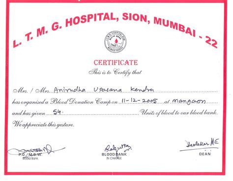 certificate of appreciation for donation template donation certificate template bamboodownunder