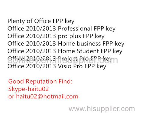 microsoft office visio professional 2010 product key 2013 product key for microsoft office 2010 overclock