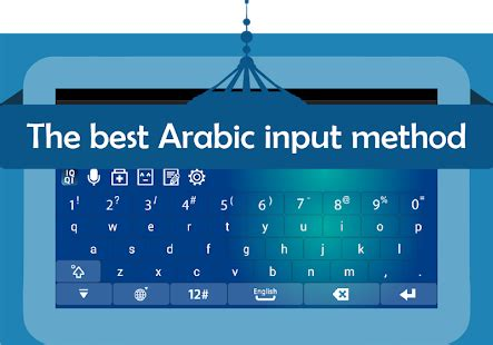 arabic go keyboard apk iqqi arabic keyboard emoji apk for blackberry android apk apps for