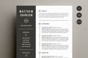 Cool Resume Templates by Cool Resume Templates Cryptoave