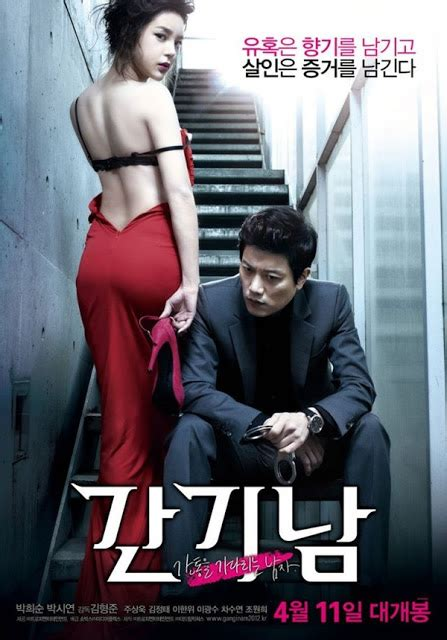The Scent 2012 Film The Scent 2012 Free Download 18 Movie Korea Free Movies Download Dvdrip Brrip Bluray Mkv