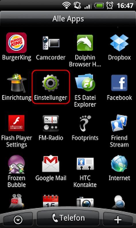 eduroam auf einem android zentrum fuer