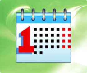 best calendar software free 25 best free calendar software