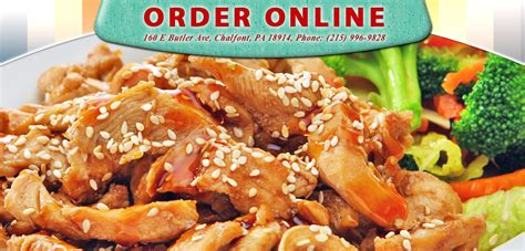 Call China Garden by China Garden Order Chalfont Pa 18914
