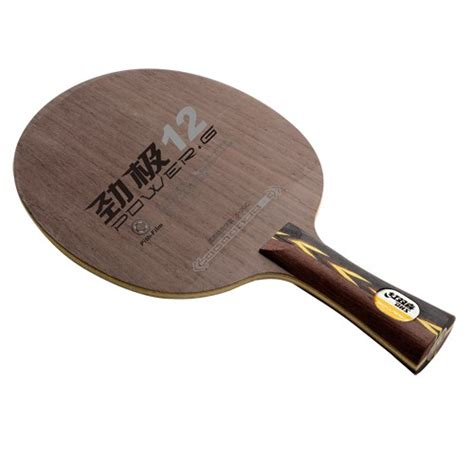 dhs power g12 table tennis blade dhs table tennis blade