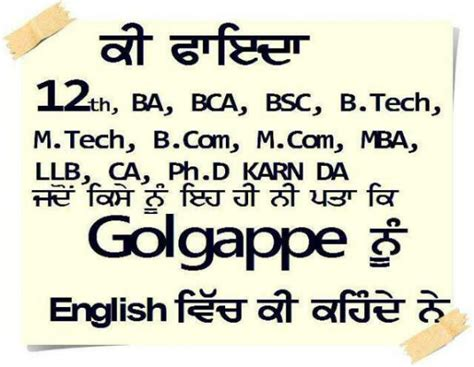 punjabi comments in english for funny punjabi quotes in english quotesgram