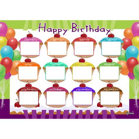 how to make a birthday calendar birthday calendar grow learning company