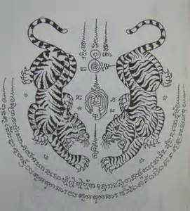 sak yant tattoosart and design inspiration from around the