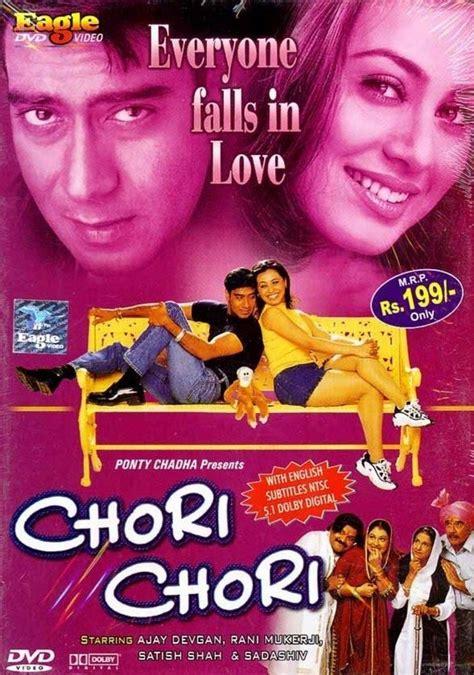 Ch Ori pin chori chupke catalog on