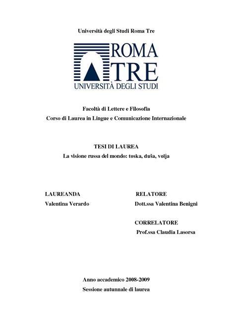 università roma tre lettere universit 224 degli studi roma tre facolt 224 di lettere e