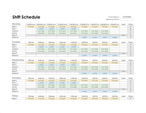 employee monthly schedule template 4 monthly schedule template excel procedure template sle