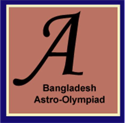 science olympiad 10th bangladesh astronomy olympiad
