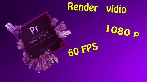 adobe premiere pro youtube 1080p adobe premiere pro правильный рендер в 1080p youtube