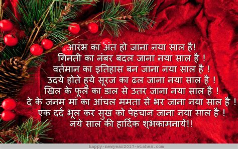 christmas wishes images  hindi  inspirational quotes  motivational images