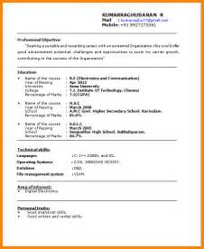 best resume style 5 best resume exles for freshers cashier resumes