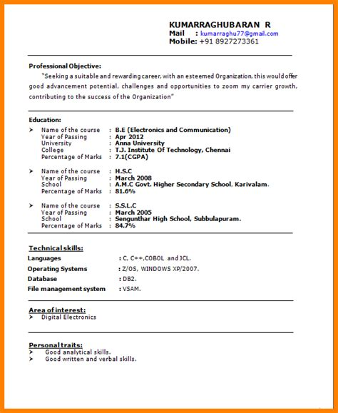 Sample Resume For An Accountant by 5 Best Resume Examples For Freshers Cashier Resumes