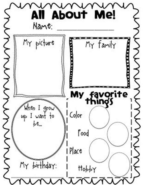 25 best ideas about all about me poster on pinterest