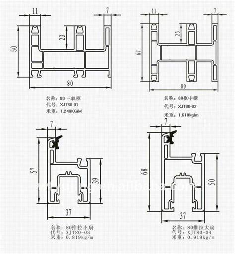 upvc window sections dwg xinli plastic upvc profile for window and door factory